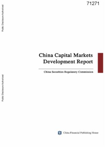 capital market domain knowledge pdf
