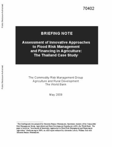 case study on risk management in business