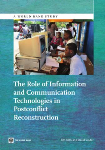 role of information technology in retailing pdf