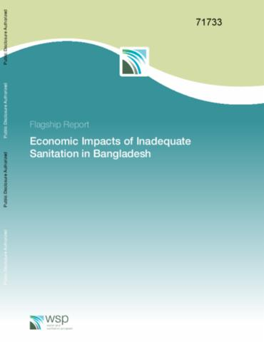 report on monetary policy of bangladesh Keywords: bangladesh, monetary policy, dhaka stock exchange (dse), stock return 1 introduction in the field of economics and finance, the effect of monetary policy on the real asset market has been and proceeds to be one of the most popular studied topics.