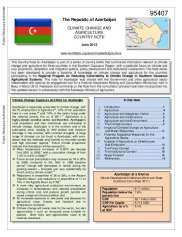Glance agriculture pdf a at