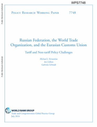research papers on world trade organization World trade organization term papers, essays and research papers available.