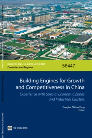 Building Engines for Growth and Competitiveness in China